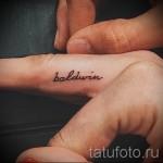 nommer tatouage sur ses doigts - Photo exemplaire du tatouage fini sur 06032016 2