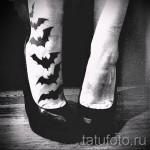 tatouage 3d chauve-souris à pied - exemples de photos de tatouage fini 02032016 1