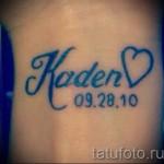 tatouage avec le nom de l'enfant - par exemple Photo du tatouage fini sur 06032016 1