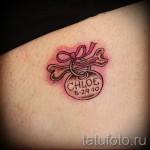 tatouage avec le nom de l'enfant - par exemple Photo du tatouage fini sur 06032016 3