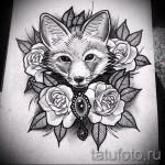 tatouage renard blanc - photo avec un mode de réalisation du motif fini de 29032016 1