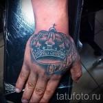 tatouage sur la couronne de la main - des photos et des exemples de 01032016 2