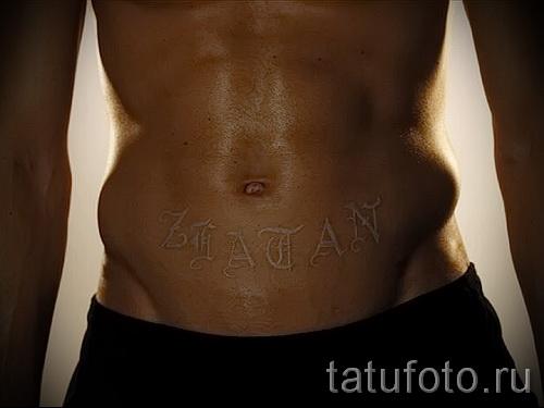tatouages blanc sur les Noirs - une photo avec un mode de réalisation du motif fini de 29032016 1