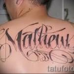 tatouer les noms des hommes - par exemple Photo du tatouage fini sur 06032016 1