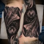 tattoo 3d bat on foot - sample photos of the finished tattoo 02032016 2
