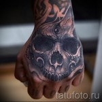 tattoo skull on hand - Photos and examples of 01032016 5