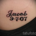 tattoo the name of her son - Photo example of the finished tattoo on 06032016 1