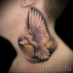 tattoo white dove 3