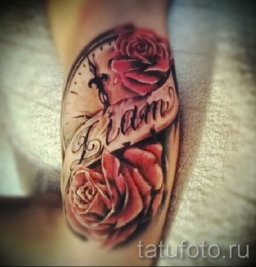 tattoo with the name of the child - Photo example of the finished tattoo on 06032016 2