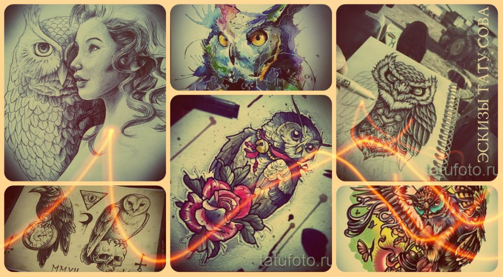 Смотреть самые лучшие эскизы тату сова для выбора татуировки