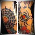 тату паутина на локте - классная татуировка в стиле олд скул с изображением мохнатого паука