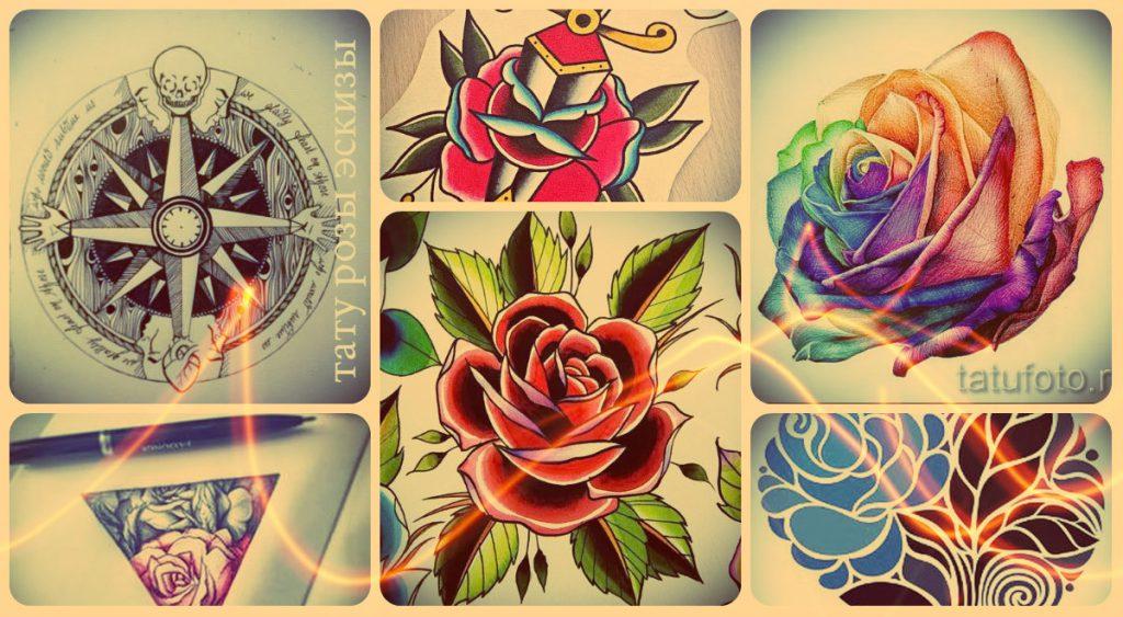 тату розы эскизы - лучшие рисунки для нанесения татуировки на тело