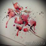 тату цветы эскизы акварель - рисунки от 26-04-2016 2