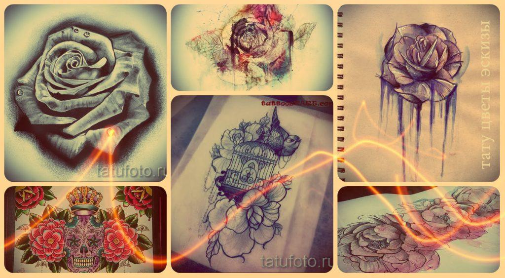 тату цветы эскизы - примеры достойных рисунков для татуировки