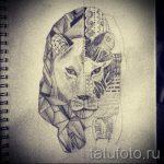 эскизы тату лев и львица - рисунки для татуировки от 29042916 1