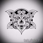 эскизы тату льва на руке - рисунки для татуировки от 29042916 8