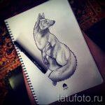 эскиз тату лиса - смотреть картинки от 25-04-2016 40