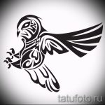 эскиз тату сова маленькая 2