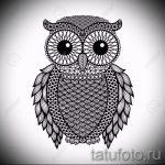 Прикольный пример эскиза с рисунком совы