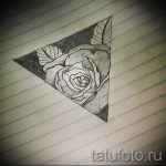 эскиз тату цветы розы с треугольником - смотреть прикольную картинку 2