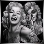 эскиз чикано татуировки 2