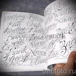 Chicano Schriftzug Tattoo Skizze 1