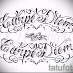 Chicano Schriftzug Tattoo Skizze 2