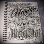 Chicano lettering tattoo sketch 1