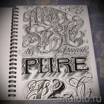 Chicano lettering tattoo sketch 2