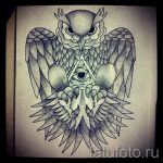 Eule Tattoo-Designs auf dem Unterarm 2