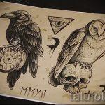Eule Tattoo-Designs auf dem Unterarm 4