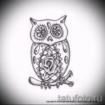 Eule Tattoo Skizze für Mädchen 2