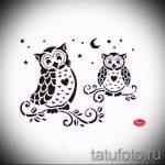 Eule Tattoo Skizze für Mädchen 3