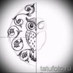 Eule Tattoo Skizze für Mädchen 4