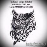 Eule Tattoo Skizze für Mädchen 5