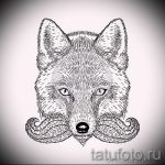 Fuchs Tätowierung auf der Hand skizziert - siehe Bilder 25,04-2.016 2