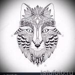 Fuchs Tätowierung auf der Hand skizziert - siehe Bilder 25,04-2.016 4
