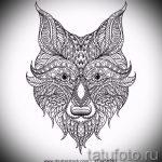 Fuchs Tätowierung auf der Hand skizziert - siehe Bilder 25,04-2.016 6