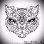 Fuchs Tätowierung auf der Hand skizziert - siehe Bilder 25,04-2.016 7