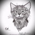 Fuchs Tätowierung auf der Hand skizziert - siehe Bilder 25,04-2.016 8