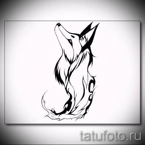 Fuchs Tattoo-Designs für Mädchen - siehe Bilder 25,04-2.016 1