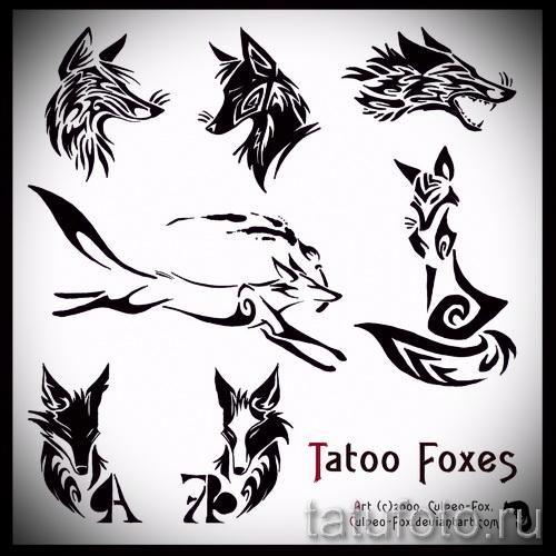 Fuchs Tattoo am Handgelenk Designs - siehe Bilder 25,04-2.016 3