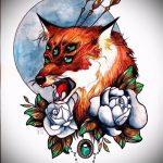 Fuchs Tattoo auf dem Bein Designs - siehe Bilder 25,04-2.016 6