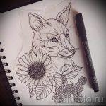 Fuchs Tattoo auf dem Bein Designs - siehe Bilder 25,04-2.016 8