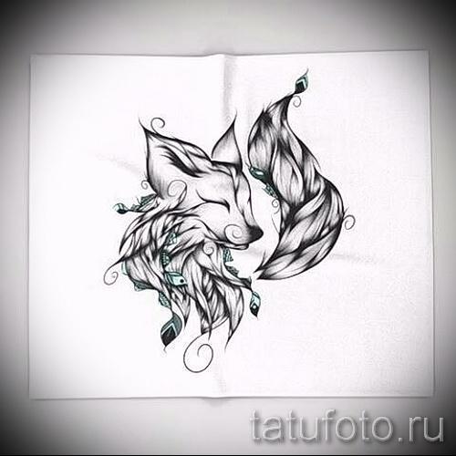 Schnauze Fuchs Tattoo Skizze - siehe Bilder 25,04-2.016 2