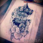 Skizze der Tattoo-Farben auf den Oberschenkel - Zeichnungen von 26-04-2016 1