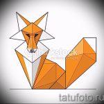 Skizze der Tattoo-Fuchs - siehe Bilder 25,04-2.016 1