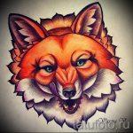 Skizze der Tattoo-Fuchs - siehe Bilder 25,04-2.016 2