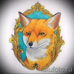 Skizze der Tattoo-Fuchs - siehe Bilder 25,04-2.016 3