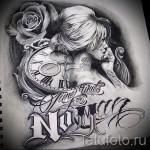 Skizze von Chicano Männer Tattoo 1